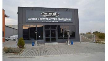 Новият офис на SBB в град Пловдив