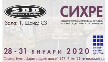 2020.01.28-31 SIHRE