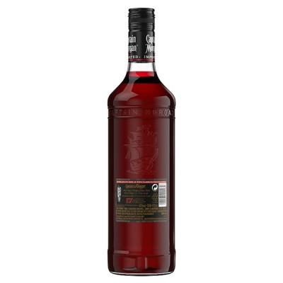 Captain Morgan Dark Rum 70cl  - РОМ КАПИТАН МОРГАН ДАРК - 0.70Л