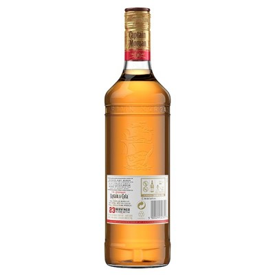 Captain Morgan Original Spiced Gold Rum 70cl  - КАПИТАН МОРГАН СПАЙСД - 0.70Л