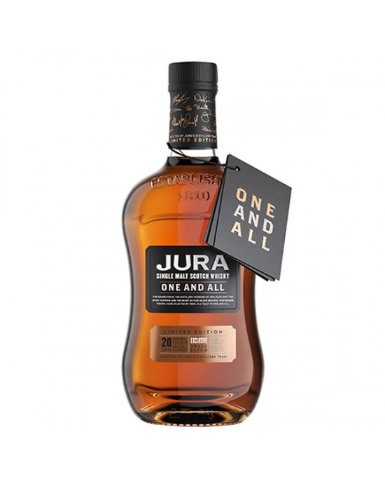 JURA ONE AND ALL 0.7 л