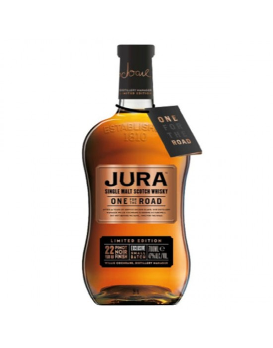 JURA ONE FOR YOU 0.7 л