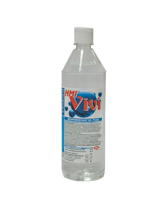 HMI VIVI 2 Дезинфектант за ръце 750 ml