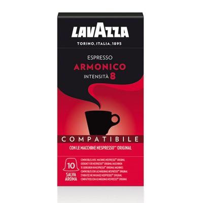Lavazza - NESPRESSO - Armonico - 10бр капсули