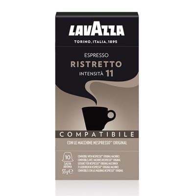 Lavazza - NESPRESSO - Ristretto - 10бр капсули