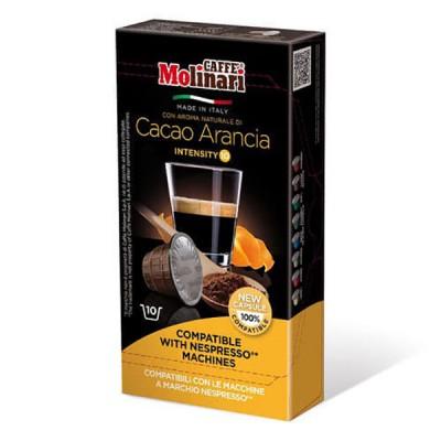 Кафе Molinari капсули Какао и Портокал съвместими с Nespresso машини - 10 броя