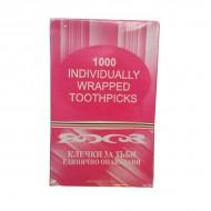 Клечки за зъби - индивидуално опаковани 1000 бр