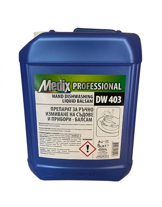 МЕДИКС Препарат за ръчно измиване на съдове и прибори (зелен) 5 л.