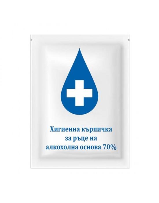 Хигиенни кърпички на алкохолна основа 70% - комплект от 250 броя