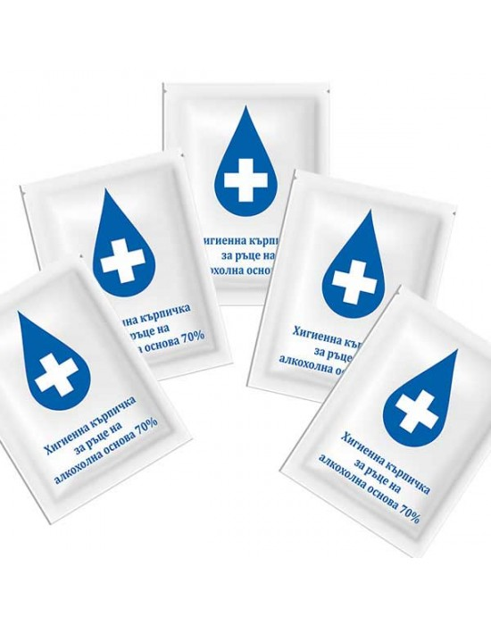 Хигиенни кърпички на алкохолна основа 70% - комплект от 5 броя