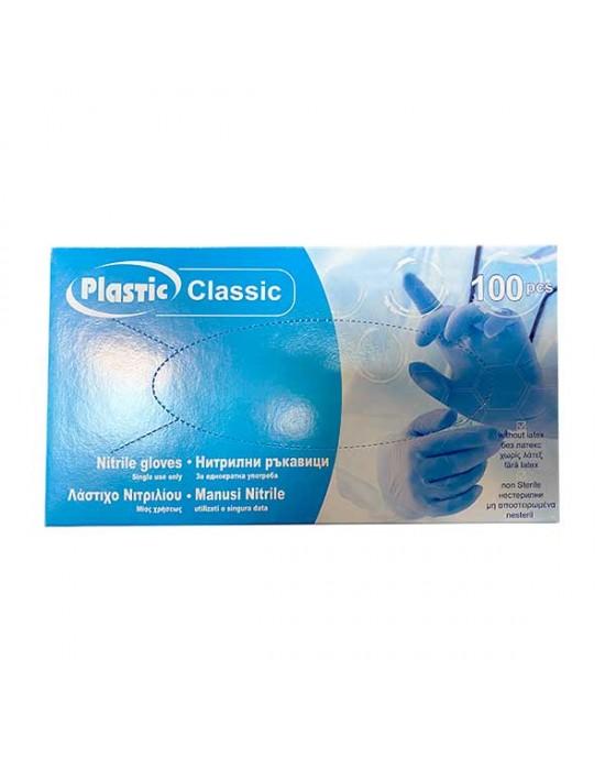 Нитрилни ръкавици XL - сини